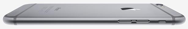 iphone-6-plus-arkadan-gorunus