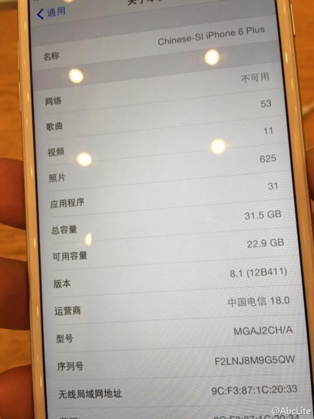 iphone-6-plus-32-gb-uretildi-mi
