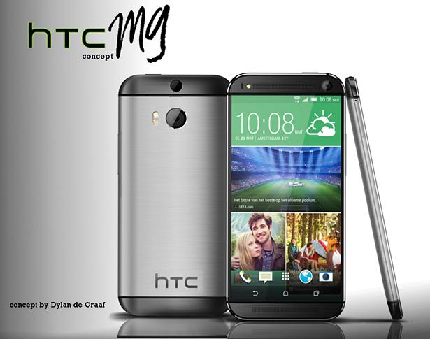htc-one-m9-konsept-1