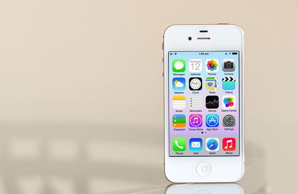 iphone-4s-ios-8-1-1-guncellemesi