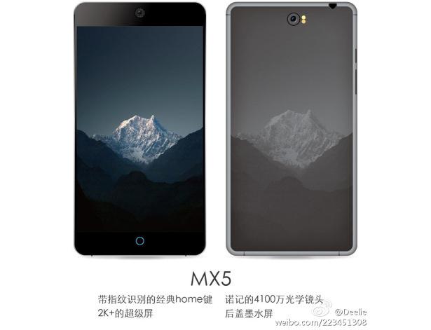 meizu-mx5-41mp-kamera-2