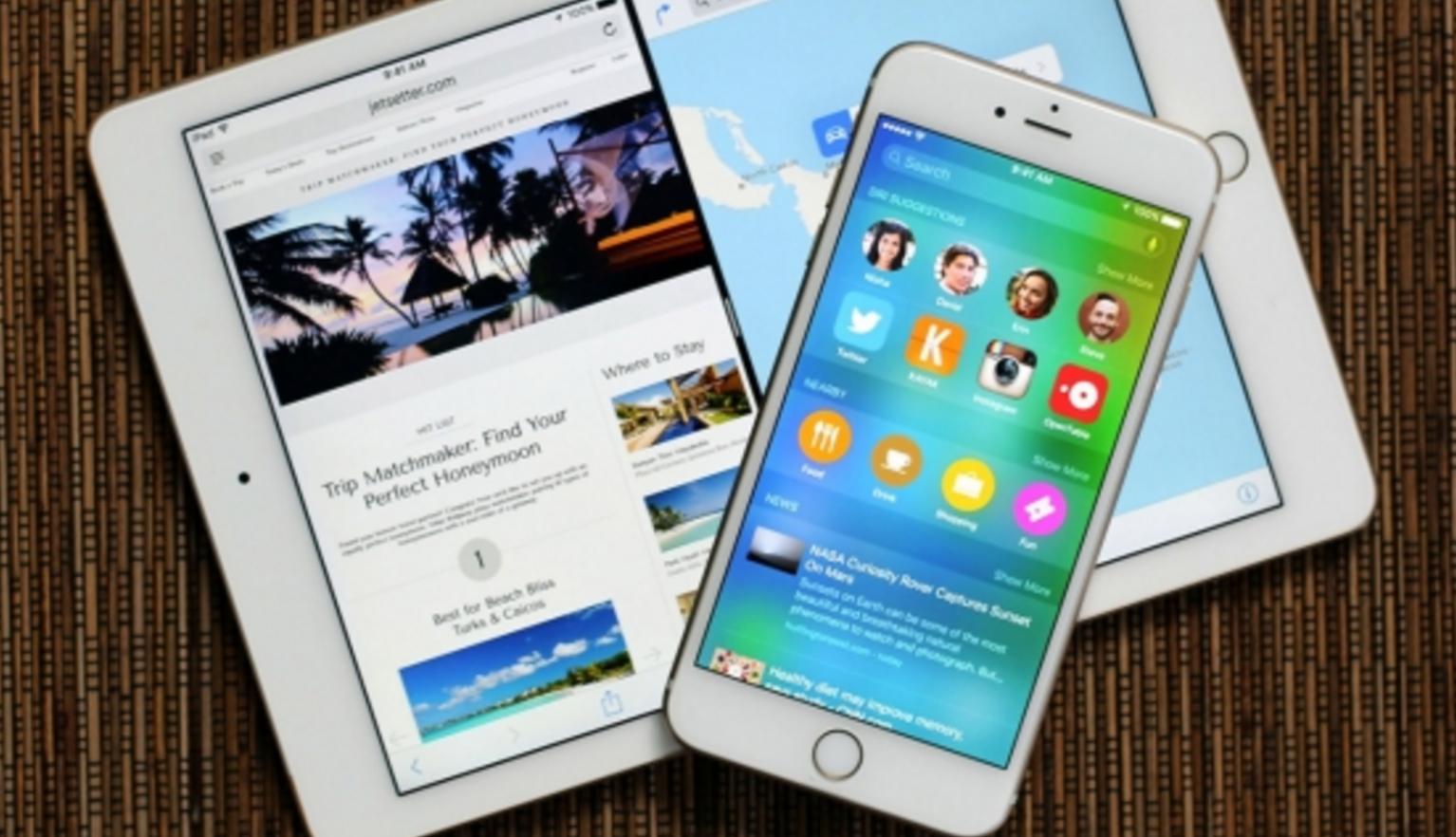 iOS 9.3.3 Beta 2 Güncellemesi Yayınlandı!