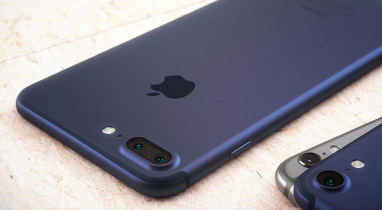 iPhone 7 Hakkında Tüm Bildiklerimiz