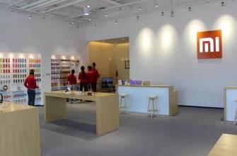 Xiaomi Türkiye Mağazası Açabilir!