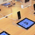 Apple Store'daki iPhone'ların Güvenlik Kabloları Kaldırılıyor