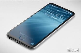 Apple iPhone'un Home Tuşunu Kaldırabilir!