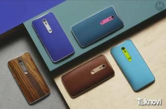 Motorola'nın Android 7.0 Güncellemesi Alacak Modelleri!